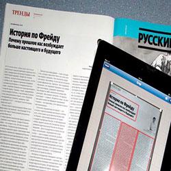 Программа для распознавания текста с фото