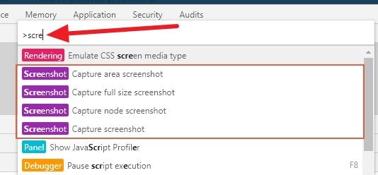 Команды для скриншота в Chrome