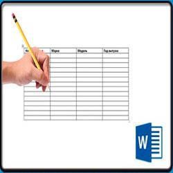 Как в Word нарисовать таблицу — способы для всех версий текстового редактора
