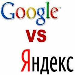 Google или Yandex — что лучше?