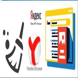 Как удалить свою историю просмотров в Yandex: подробная инструкция